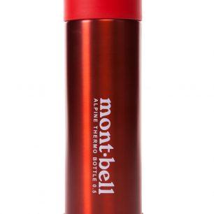 Alpine Thermo Bottle 0.5L, Mont Bell. Ještě menší termoska.